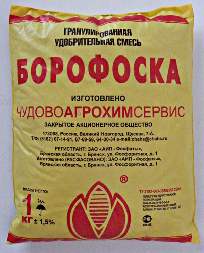 Борофоска относится к числу комплексных удобрений, которое содержит в себе кальций, бор и магний в определенном количестве, необходимом благоприятному развитию томатов на грядке