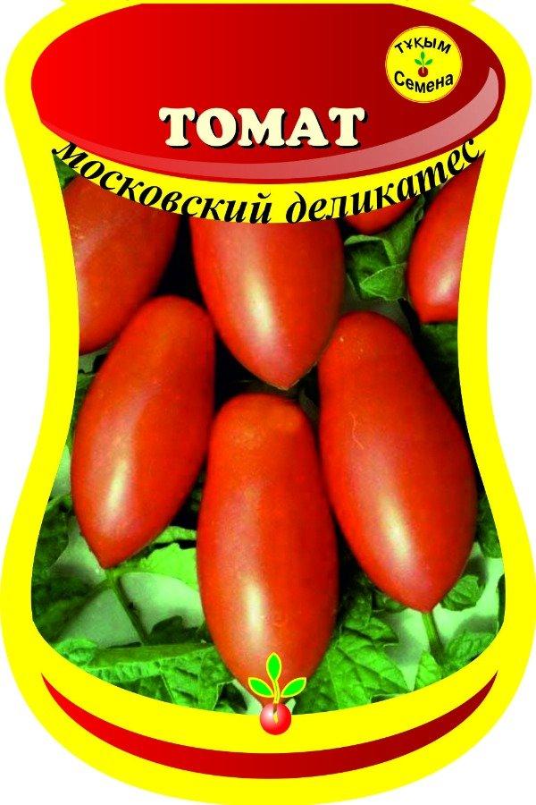 Выбирая этот сорт, необходимо предварительно ознакомиться с правилами агротехники и особенностями его выращивания