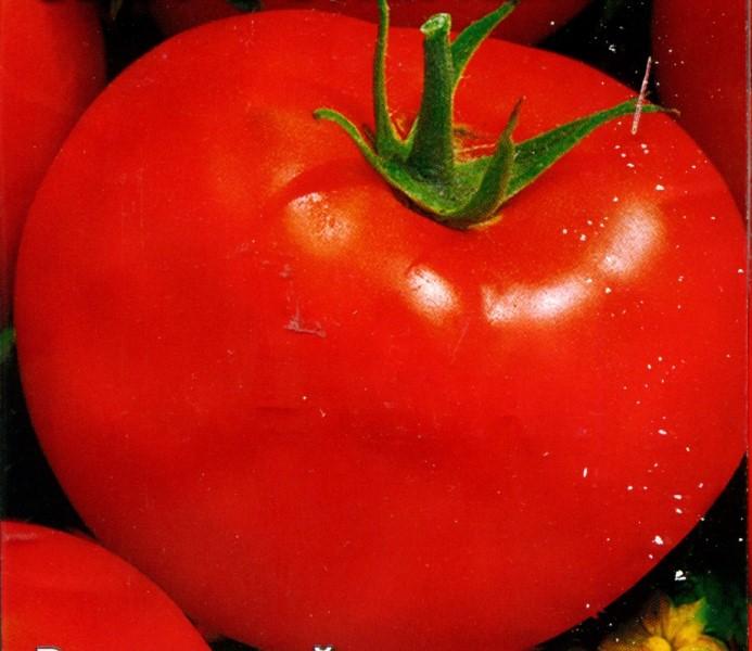 Плоды этого сорта достаточно крупные — вес одного плода может достигать 100 г