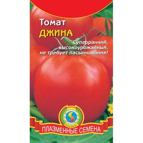 Сорт томата Джина ТСТ не универсальный сорт, поэтому его не используют для консервирования, а чаще всего едят в свежем виде