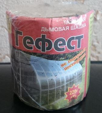 Табачная дымовая шашка для теплиц Гефест