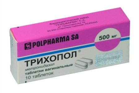 Эти таблетки являются противомикробным средством