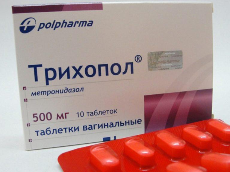 Отличным препаратом для лечения томатов от фитофтороза является трихопол