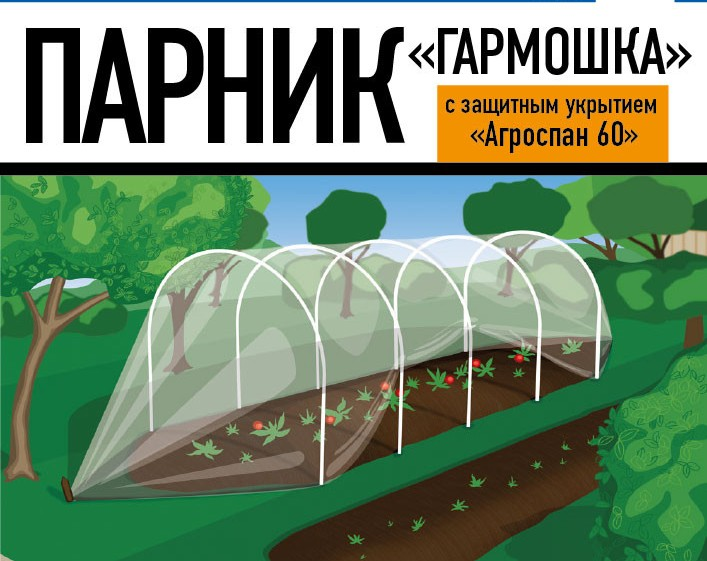 """Огородная конструкция """"Гармошка"""" легко устанавливается"""