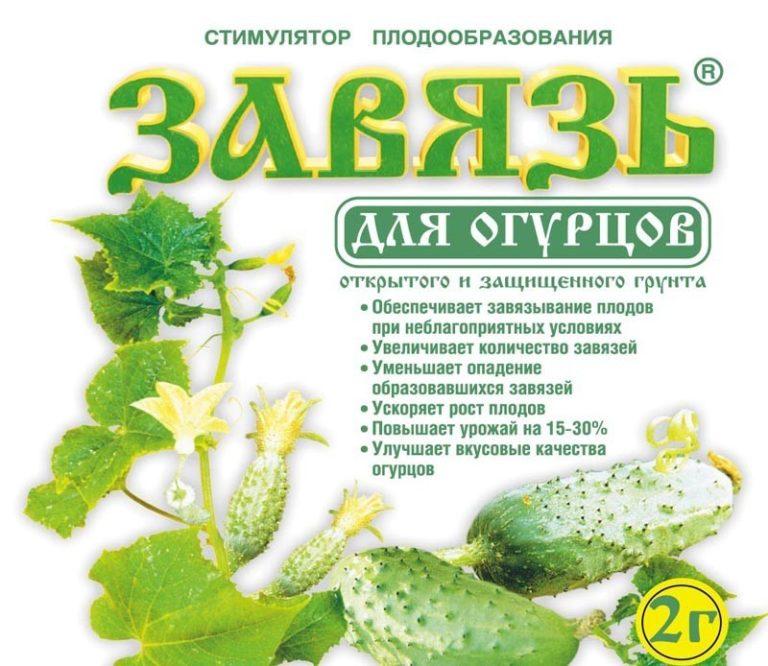 Этот препарат содержит оптимальный комплекс ростовых веществ природного происхождения — натриевые соли гиббереллиновых кислот и микроэлементы
